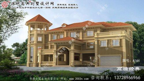 扬中市豪华大户型欧式三层别墅设计图