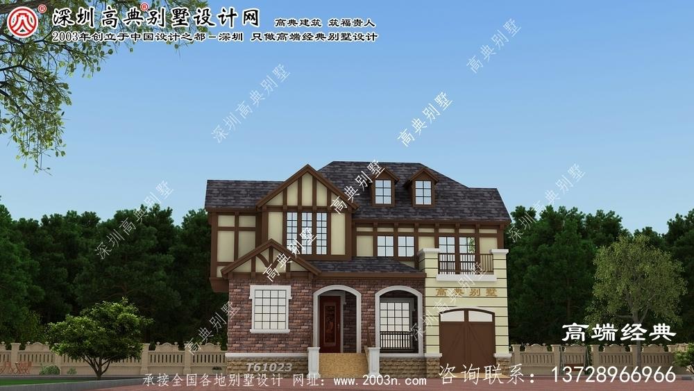 泸县英式小别墅设计图