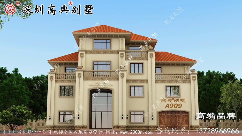四层别墅 ,布局合理 ,门面21.1米X深度13.3米的户型 ,非常 接地 !